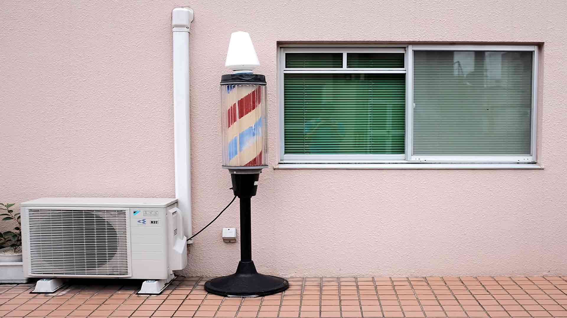 Air Conditioner Servicing Brisbane